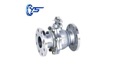 Where Are the Ball Valves Used?(Part 2)