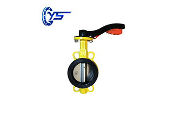 Summary of Butterfly Valve Knowledge