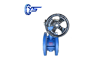 Knowledge of Flanged Ball Valves