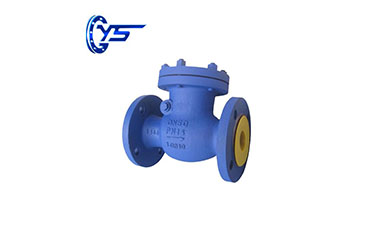 The Working Principle of Swing Check Valve