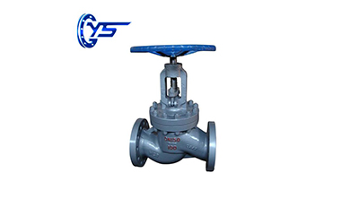 Can Ball Valves Be Used As Control Valves?