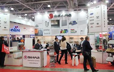 Industry exhibition
