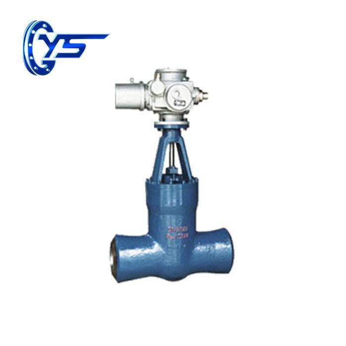 Power station stop valve