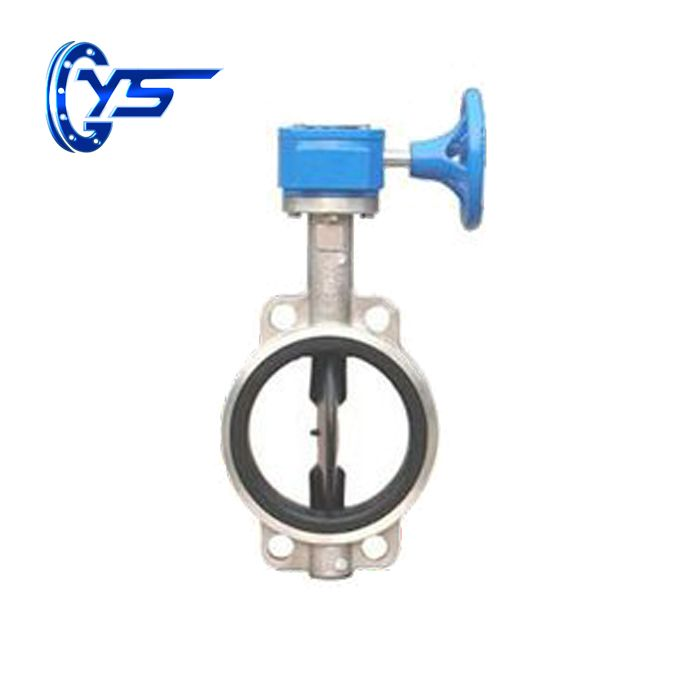China manufature Ductile iron Slim-disc butterfly valve