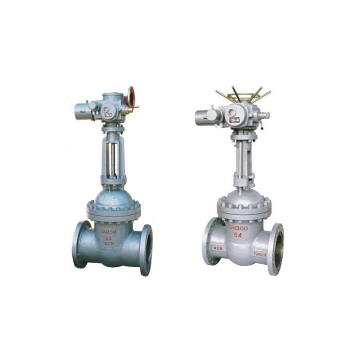 Z941H/Y-16C/25/40/64 Motorized Gate Valve
