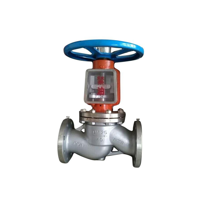 JY41W-16P*R/25P*R/40P*R Oxygen Pipe Globe Valve