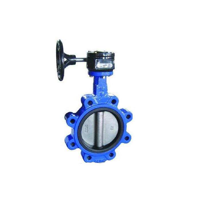 ANSI Lug type wafer centerline butterfly valve