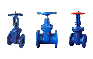 Advantages and disadvantages of gate valves