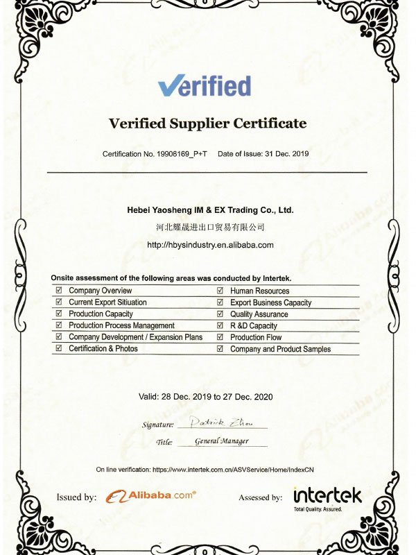 Yaosheng Verified certificate valve and flange factory