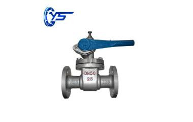 What Is a Blow Down Valve?