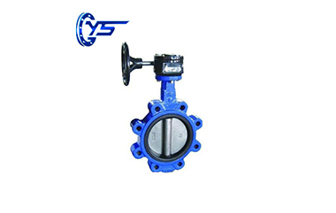 Butterfly Valves - How it work