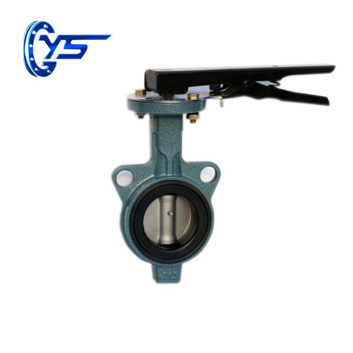 The Distinction Between a Butterfly Valve As Well As Gate Valve