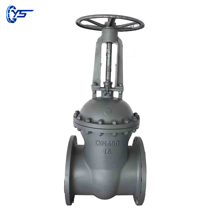 Gate valve is different from butterfly valve